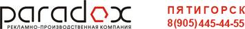 paradoxkmv.ru